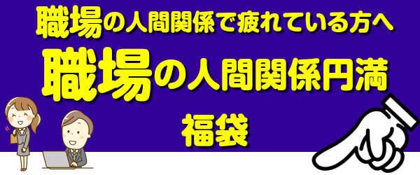 福袋8,000円