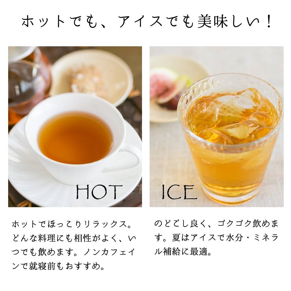 ホットでもアイスでも美味しい