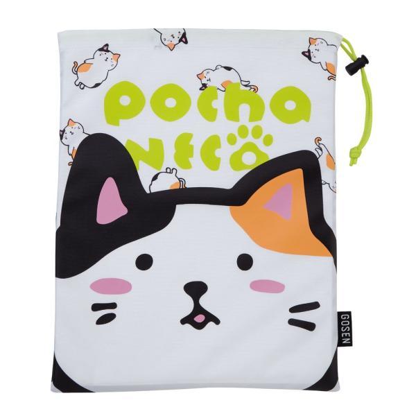 ゴーセン GOSEN テニスバッグ・ケース  pochaneco ぽちゃ猫 シューズケース R NBR06 kpi 07
