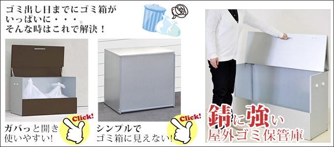アダチゴミ箱