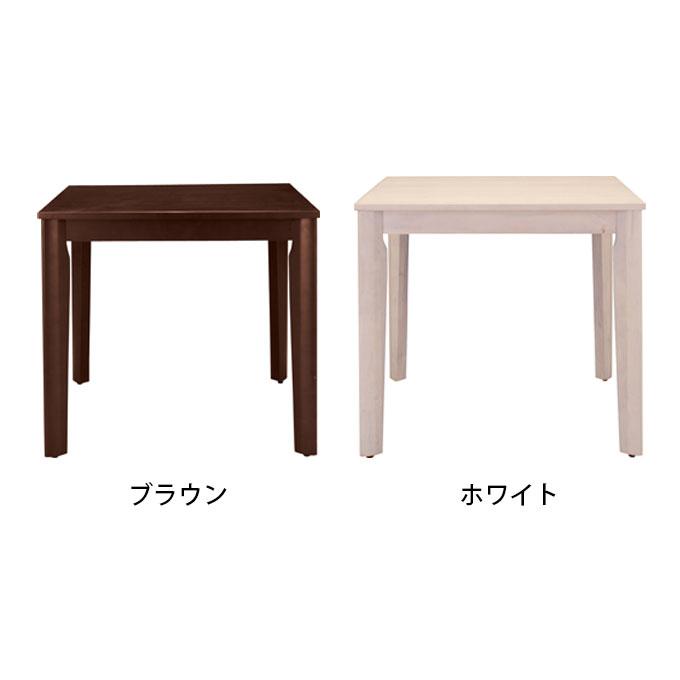 テーブル 机 ダイニングテーブル テーブル 1
