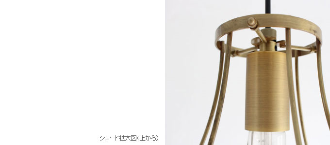 ペンダントランプ ペンダントライト 間接照明 照明器具 天井照明 ジェンマ スモール ペンダントランプ 1