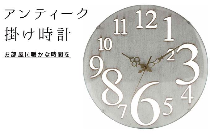 クロック ウォールクロック 壁掛時計 壁掛け時計 その他 壁掛け時計 レトロ 1