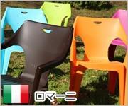 イタリア製チェアー ロマーニ