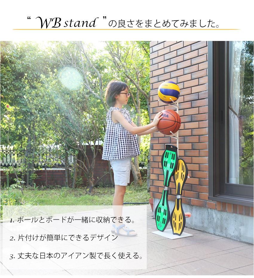 その他 WAKABA アイアン ボール & ボードスタンド WBstand 1