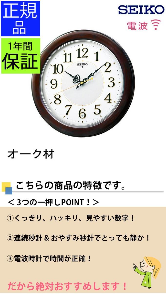 掛時計 スタンダード 1