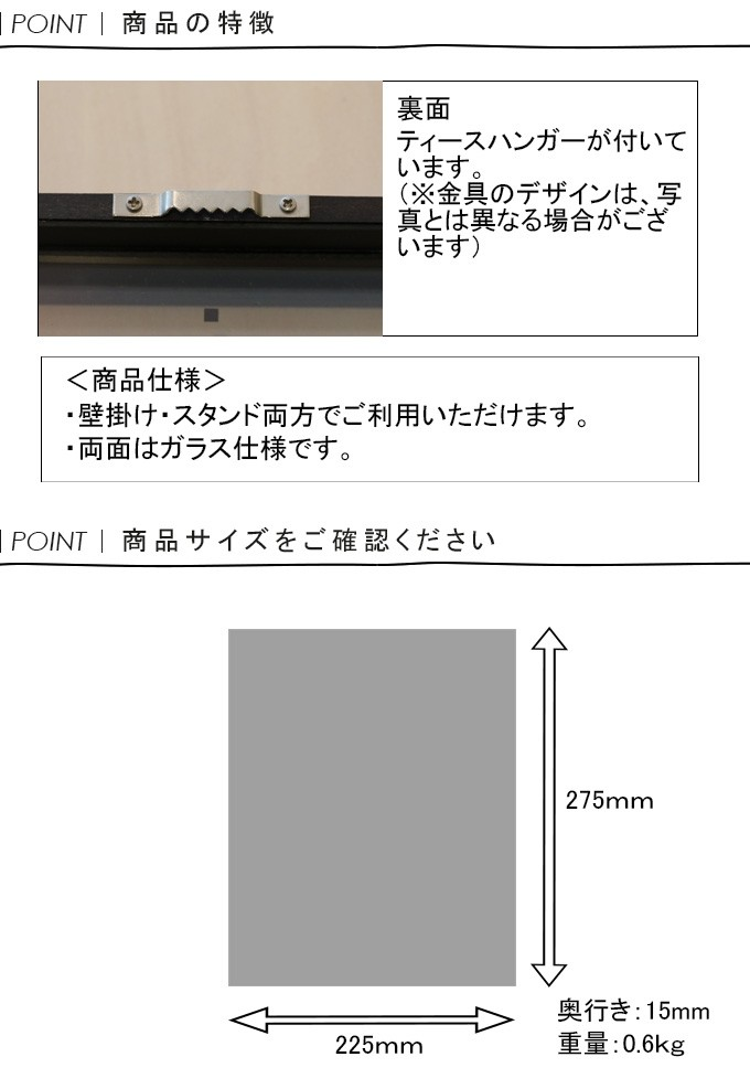 アートフレーム Plant Frame Mimosa 1