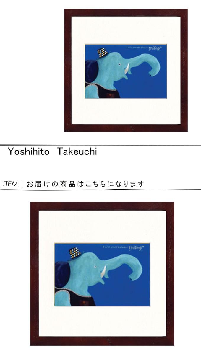 アートフレーム Yoshihito Takeuchi Square Frame  1