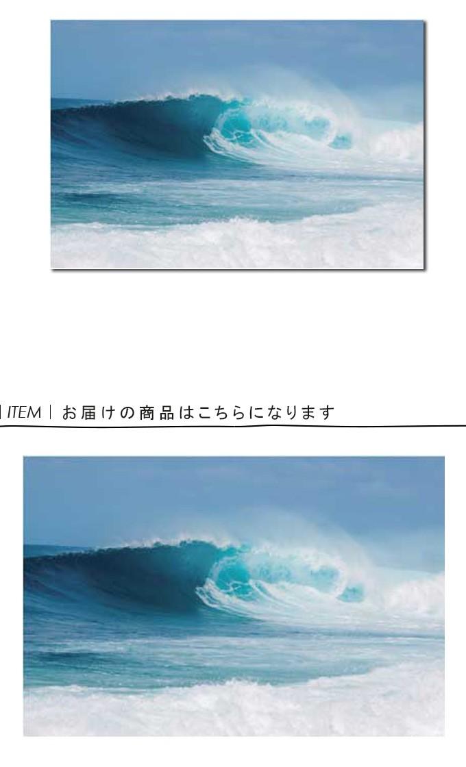 アートパネル Art Panel Large waves 1
