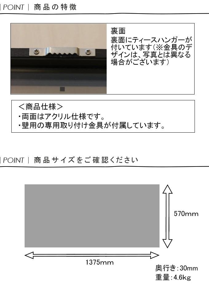 アートフレーム F-style Frame Philodendron scandens 1
