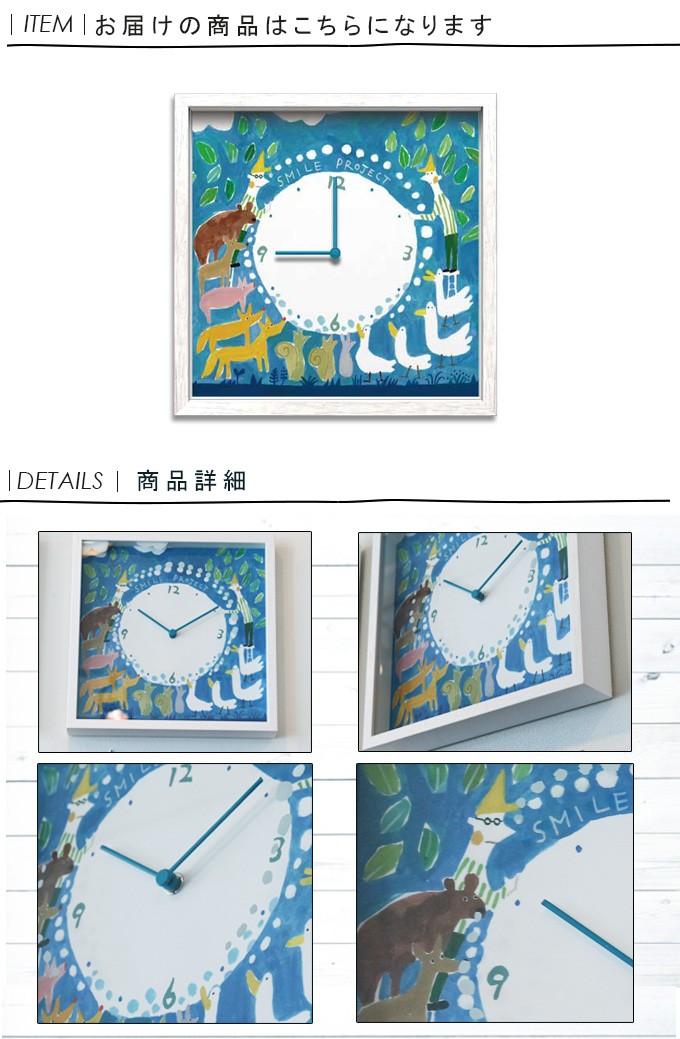 時計 Artist Clock 二木 ちかこ 1