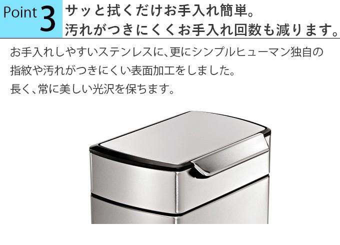 ゴミ箱 ごみ箱 ダストボックス おしゃれ オシャレ レクタンギュラー タッチバーカン 40L 1