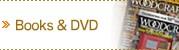 ブック&DVD