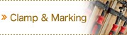 クランプ&マーキング