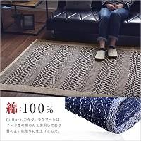 人気の手織りラグ(130×190cm)長方形