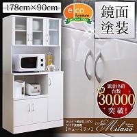 ホワイト鏡面仕上げのワイド食器棚