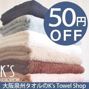 【2月限定】50円クーポン