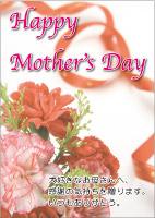 父の日メッセージカード1