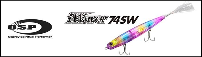 i-Waver 74 SW F(アイウェーバー74SW‐F)