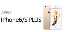 iPhone6plus/6Splus,アイフォン6