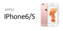 iPhone6S/6,アイフォン6/6S