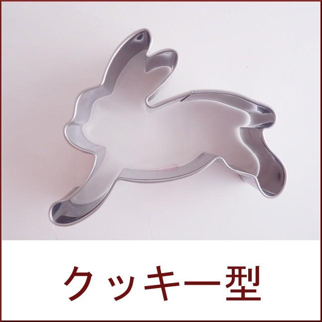 クッキー型 お菓子作り道具