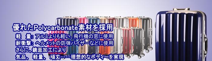 頑丈、軽量な素材 上品なつくり スーツケース,スーツケース 機内持ち込みサイズ,スーツケース 小型,スーツケース 人気 ランキング,キャリーバッグ,トランク,アウトドア,トランクケー,OUTDOOR, SUITCASE