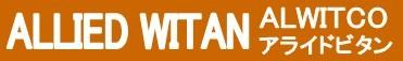ALLIED WITAN・アライドビタン社のフィルターエレメント