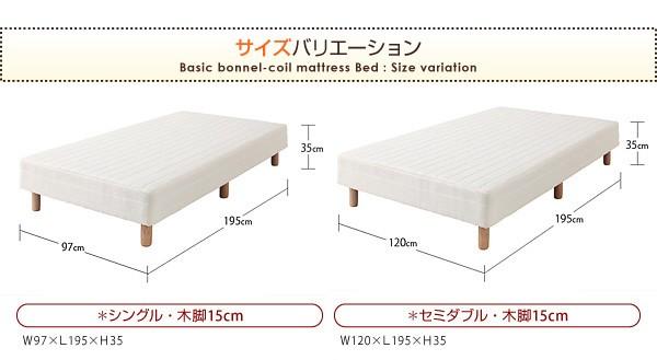 ベッド 寸法 シングル