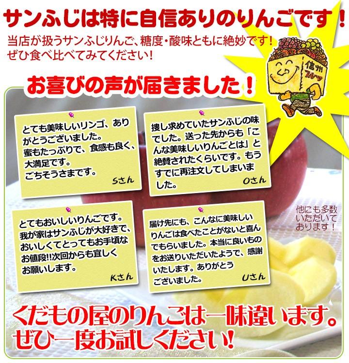 信州りんご くだもの屋kudamonoyaのりんごは一味もふた味も違いますよ! 長野県産