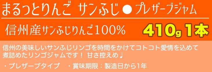 りんご ジュース ジャム セット・無添加・ふじりんご100%