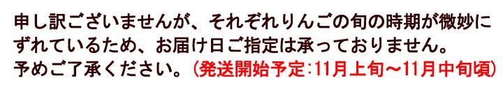 サンふじ/王林/シナノゴールド