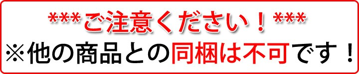 シナノルビー 新品種さくらんぼ