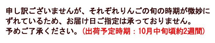 スイートゴールドセット シナノスイート3玉/シナノゴールド3玉