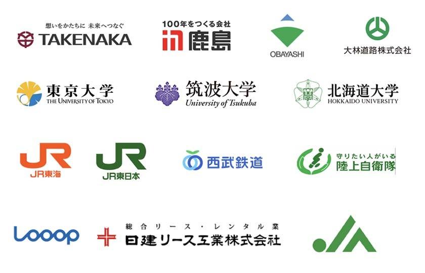 ゼネコン大手20社をはじめ、鉄道、農業、自衛隊など圧倒的な採用実績