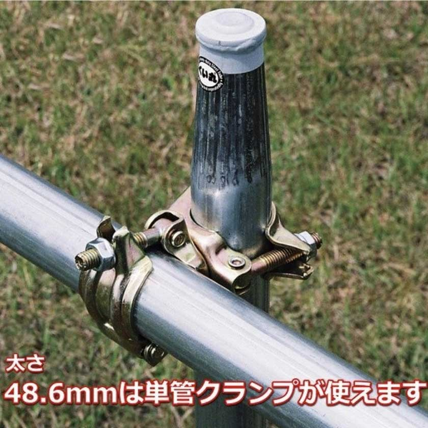 太さ48.6mmのくい丸は単管クランプが使えます