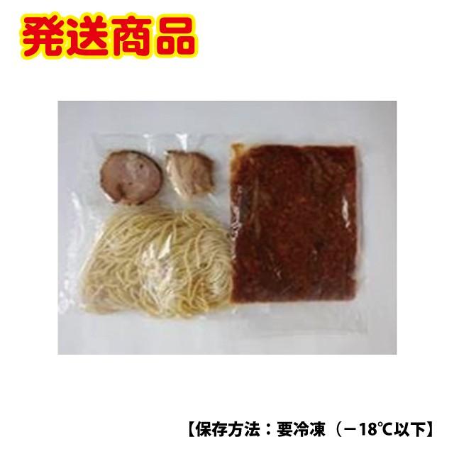 じゃーじゃー麺