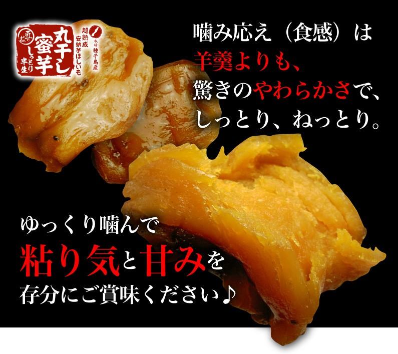 噛みごたえ(食感)は羊羹よりも、驚きの柔らかさで、しっとり、ねっとり。ゆっくり噛んで粘り気と甘みを存分にご賞味下さい♪