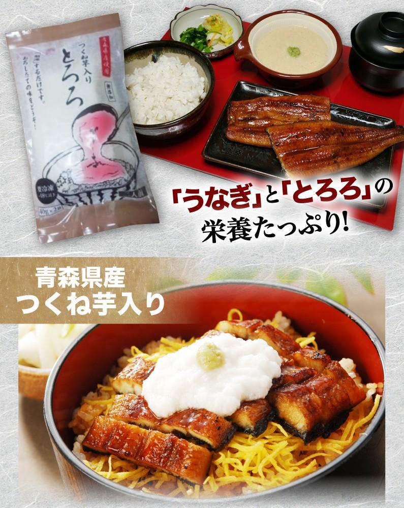 栄養たっぷり!青森県産つくね芋入り