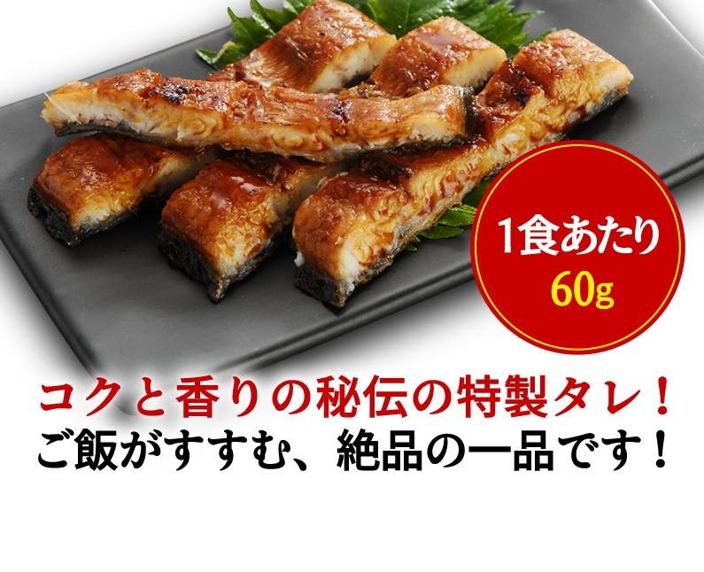 コクと香りの秘伝の特製タレ!絶品の一品!!