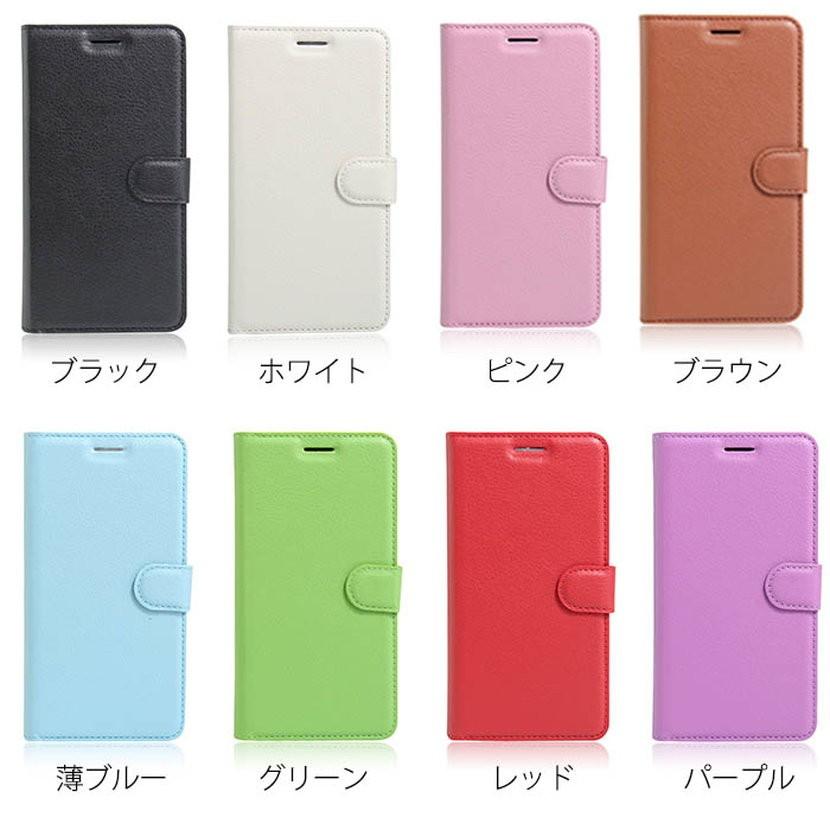 シックなカラーから、パステルカラーまで多彩な全8色。