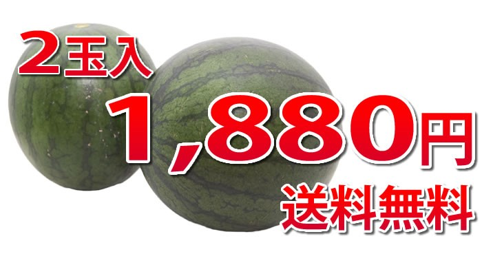 1,880円