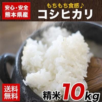コシヒカリ10kg