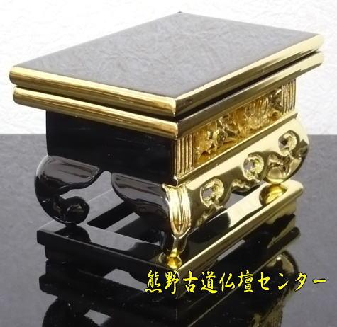 純金箔上前彫花鋲卓