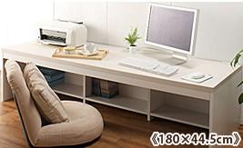 シンプルパソコンデスク〈ロータイプ〉奥行60cm《幅180cm・高さ44.5cm》収納力抜群!丈夫な天板!シンプルなパソコンデスク。