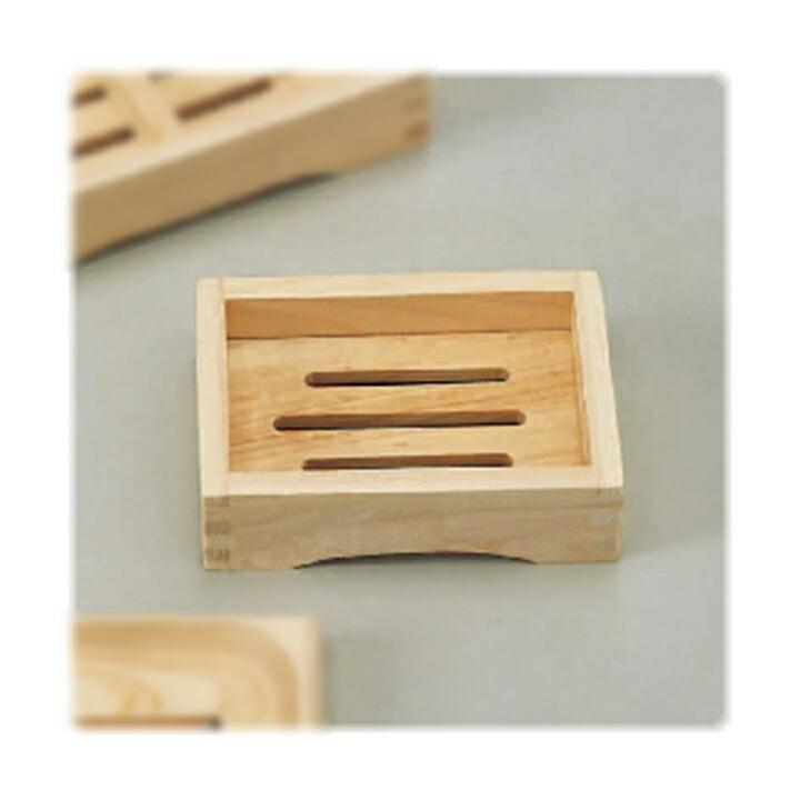 木製ミニ石けん台 中