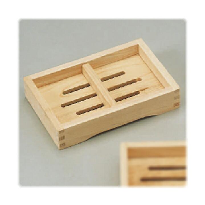 木製ミニ石けん台 大