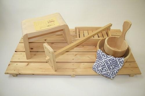 木製 お風呂セット