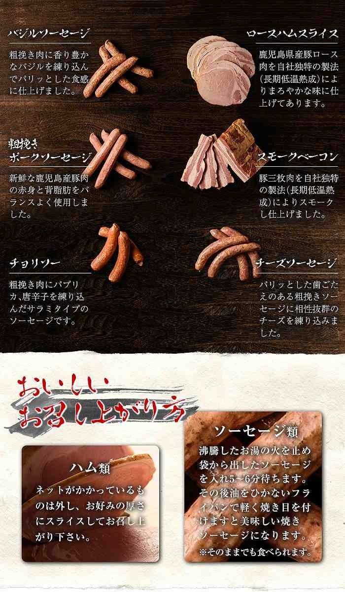 手造りハム工房 蔵トップイメージ3