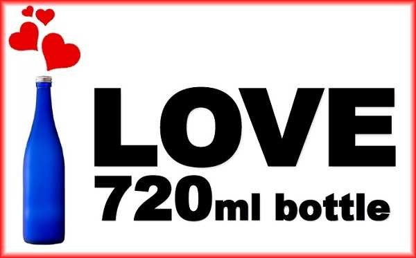 日本酒 酒 地酒 sake 720ml 720 四合 四合瓶 4合
